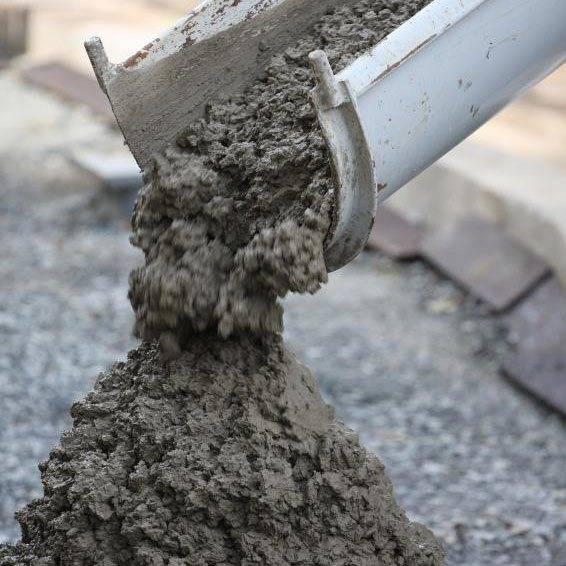 Смеси бетонные м250 чем утепляют бетон