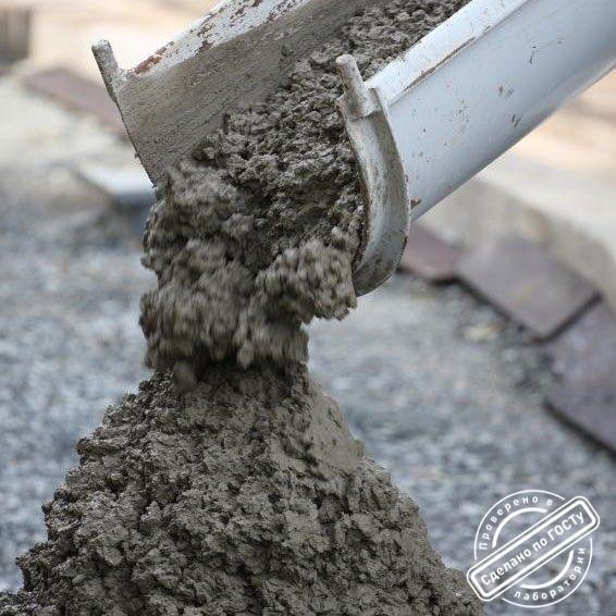 Бетон гравий м350 нужно ли грунтовать стены перед штукатуркой цементным раствором кирпичные стены