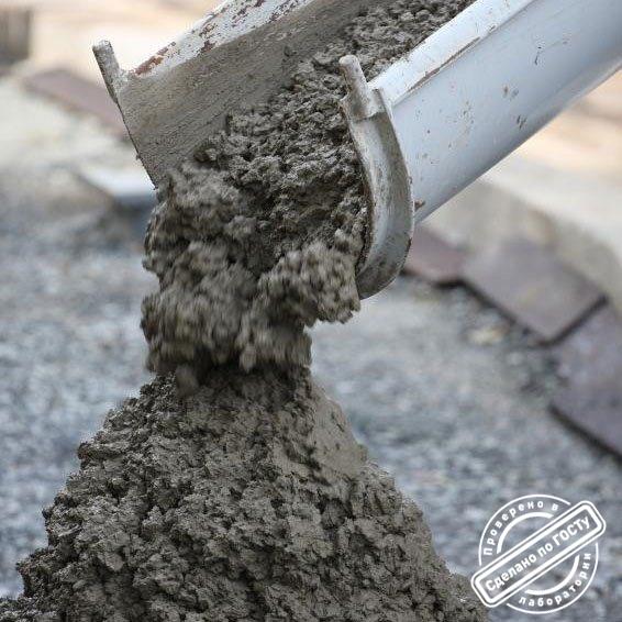 Смеси бетонные в30 контроль за укладкой бетонной смеси